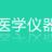科诺医学仪器设备有限公司的logo