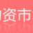 制服丝袜AV无码专区物资市场有限日韩精品无砖高清在线观看的logo