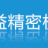 制服丝袜AV无码专区莱益精密机械有限日韩精品无砖高清在线观看的logo