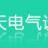 江苏九天电气设备有限公司的logo