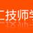 徐工技师学院的logo